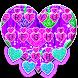 Typany Glitter Hearts Keyboard Theme by 3D / Animated Keyboard Themes