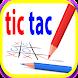 Tic Tac toe glow 2017 by salah développeur