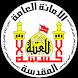 العتبة الحسينية المقدسة by Mohammed AlJaroudi