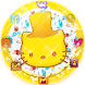 Yellow Sweet Lollipop Bowknot Theme by Angela Themes
