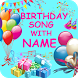 Birthday Song With Name by Stylish Photo Apps