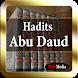 Hadits Sahih Sunan Abu Dawud by PeM Media