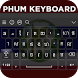 Phum Keyboard by Abbott Cullen