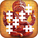 Puzzle For Lord Ganesha by Universal Jack