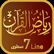 Riyaz Ul Quran 7 Line by Indian App World