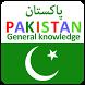 General knowledge of pakistan by santursapps