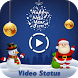 Happy New Year Video Status 2018 by Creative Tool Apps