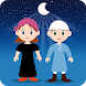 Learning Pillars of Islam by Islamic Apps World