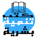 كتب تنمية بشرية by Coder4u