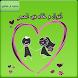 اقوال و خواطر في الحب 2016 by وصفات رمضان - شهيوات رمضان
