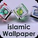Islamic Wallpaper HD by Janah App