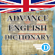 Advanced English Dictionary Offline-Free download by Modern School