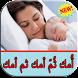 قصيدة عن الأم مكتوبة - رسائل وعبارات جميلة by frfrteam