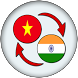 Vietnamese Hindi Translate by xw infotec