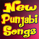 Punjabi 2017 Songs Free mp3 by appsongshits