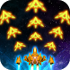 Galaxy Shooter - Space War Shooting Invader by Galaxy Shooting Adventure