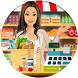 Cash Register Supermarket Manager by Tabs A