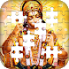 Puzzle For Lord Hanuman