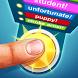 Force Finger Blow Simulator by BigBeep