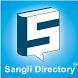 Sangli Directory by Softwin Infotech PVT LTD
