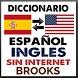 Diccionario Español Inglés Sin Internet Brooks by Sabro.net