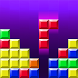 Brick Classic for tetris by Adam Jonson