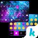 Galaxy Sparkle Kika Keyboard by Best Theme Design Apps