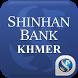 SHINHAN KHMER BANK E-Banking by SHINHAN BANK Global Dev Dept.
