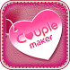 Couplemaker Dating - Chat Meet by 100만명이 선택한 인기어플