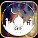صور دينية متحركة GIF by teeeam