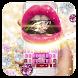 Pink smooch diamonds by Bestheme Keyboard Designer 3D &HD