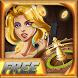 Secret Service Roulette Casino by Eyeball Candy Apps