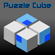Puzzle Cube by David Briemann