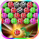 Eggs Shoot Bubble by Shooter Bubble new free 2017
