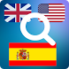English Spanish Dictionary by oCoder Solutions