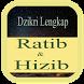 Ratib Wirid Dan Hizib Lengkap by FiiSakataStudio