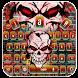 Graffiti Skull Keyboard Theme by Super Keyboard Theme