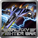 Space Fighter War by Gama Game