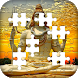Puzzle For Lord Shiva by Universal Jack
