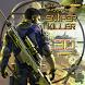 Sharp Shooter Sniper Killer 3D by Nucleus 3D