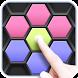 Block Puzzle Hexagon by ancillaryjqgn