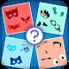 Guess The PJ Hero Mask - Quiz PJ Hero Mask by Universal Jack