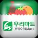 우리마트 - WOORI Mart by BARO corp.