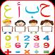 تلوين و تعليم الارقام و حروف الاطفال by App Arbic top