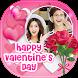 Valentine Photo Frame by Hennybal Dynamic
