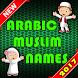 Muslim Names 2017 by Apps&Games Studio