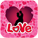 Love Photo Frame Lovely Frame by james mimad