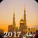 Saudi Arabia Prayer Timings by H-Rtop