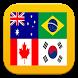 Quiz Logo : World Flags by Ivorus