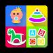Развивающие игры для детей by FungoApps